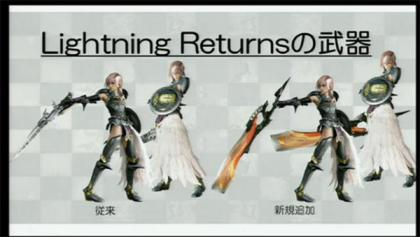 Lightning Returns: Final Fantasy XIII announced, First Image and details revealed