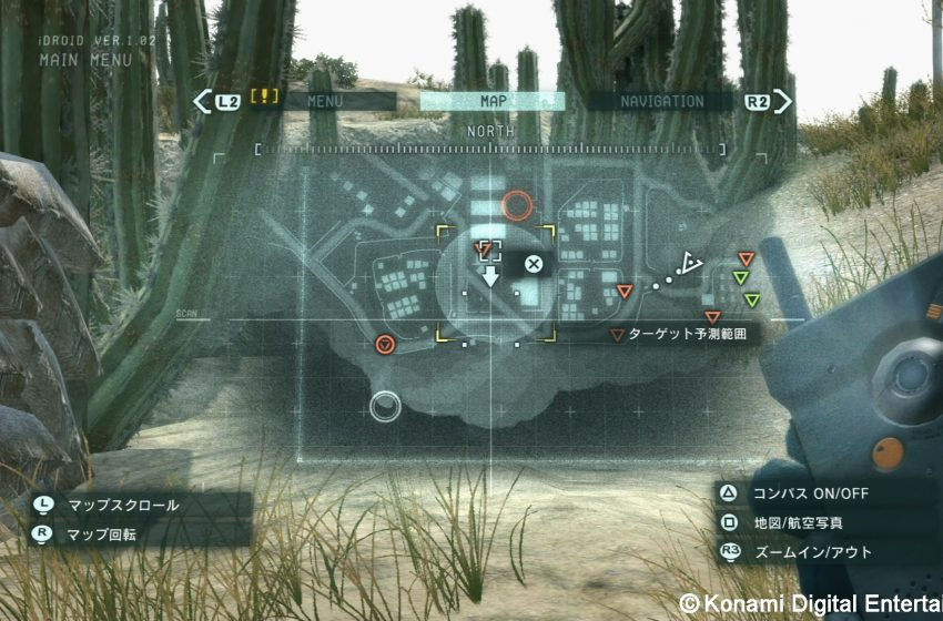 MGS V: The Phantom Pain PS4 Controller Layout Guide On Foot, Horse, Vehicles and Walker Gear