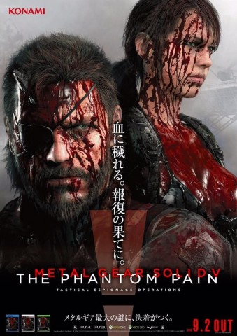 Final MGSV: The Phantom Pain Promotional Poster Shows Snake and Quiet With Blood, Looks Gruesome