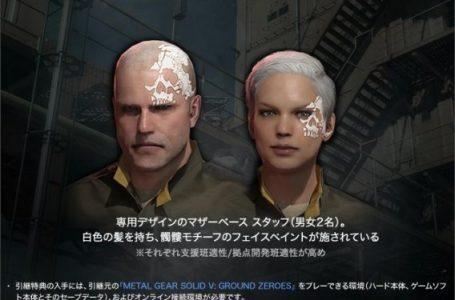 Metal Gear Survive Review: Lacks Ambition But Does An Acceptable Job