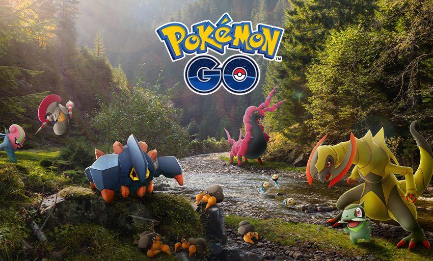 Trade Evolution in Pokémon GO