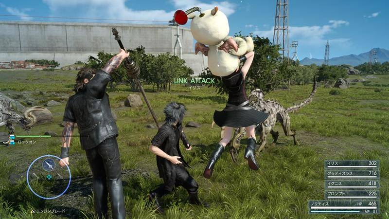 Patch 1.27 Changelog – Final Fantasy XV