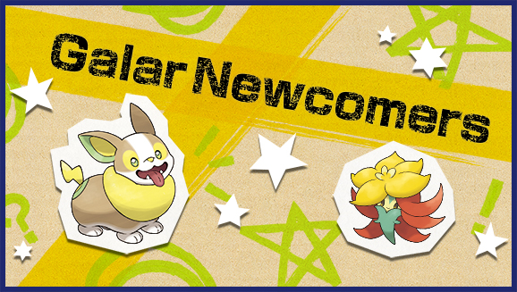 Registration for Galar Newcomers Online Competition in Pokémon Sword and Shield is open now