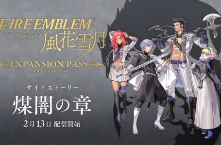 Fire Emblem Three Houses Wave 4 DLC Hints at Fourth House