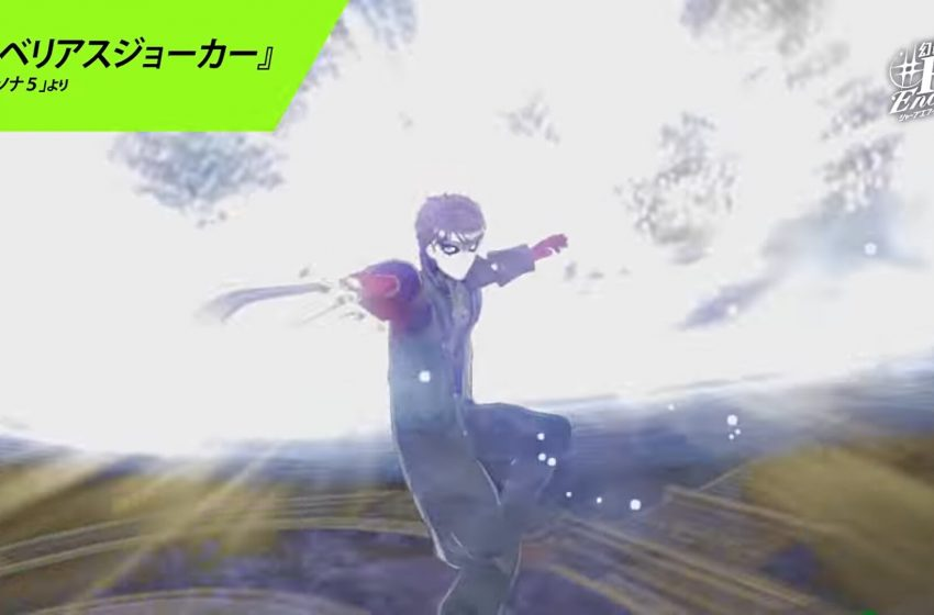 Joker Costume From Persona 5 Officially Announced For Tokyo Mirage Sessions #FE Encore