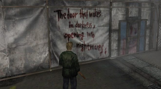 Silent Hill 2 Easter Egg